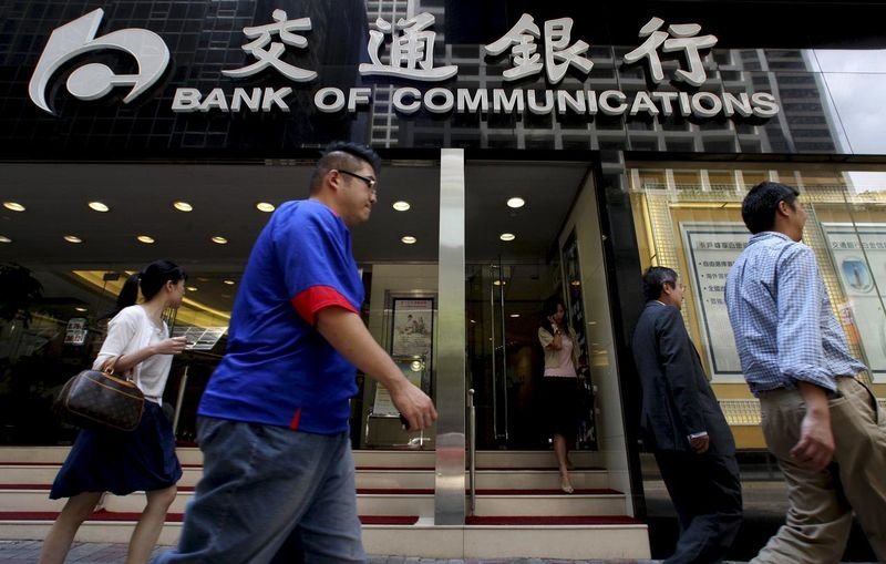 Bank of Communications shares tumble asian stocks down 2506