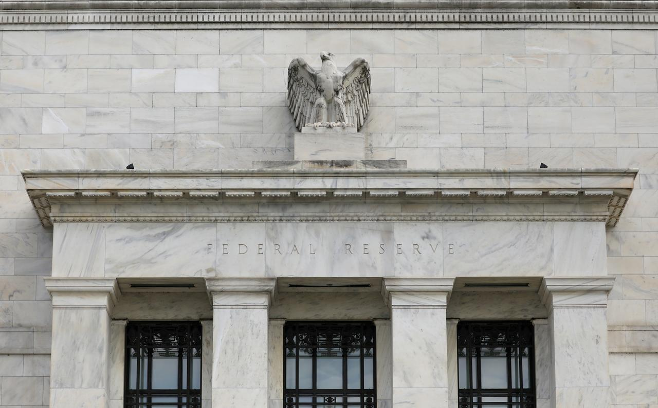 fed banks consider rates to leave unchanged