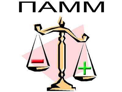 Рейтинг ПАММ счетов instaforex