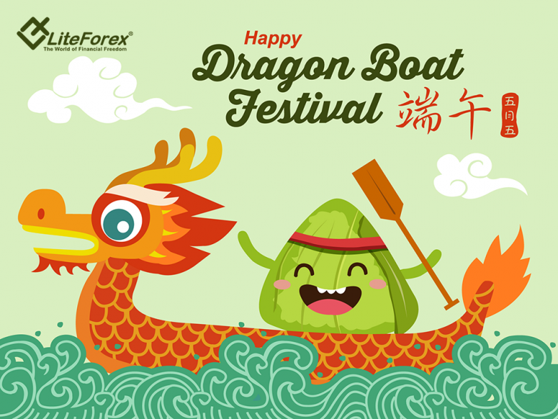 Changes in trading hours due to the Dragon Boat Festival in China and Hong Kong