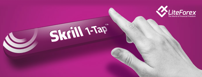 1-click payment system from Skrill available to LiteForex's clients
