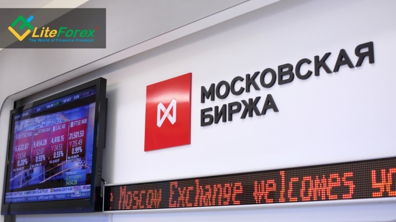 MOEX to close on Defender of the Fatherland Day in Russia