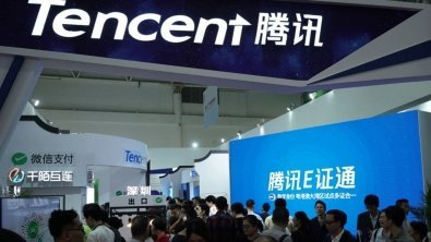 China's Tencent readies to spin off one of its services