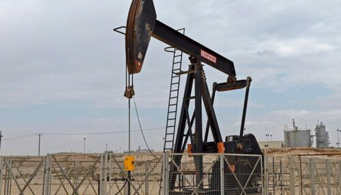 Oil Prices Edge Lower after Weaker China Data