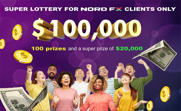 Super Lottery: NordFX Gives Away 100,000 USD to Traders1