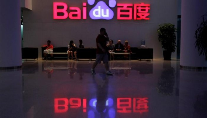 Chinese Internet giant Baidu's results exceed forecasts