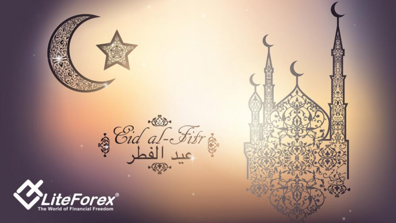 Happy Eid-al-Fitr!