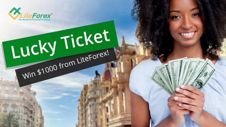 New contest starts for South Africa clients: win $500 every month