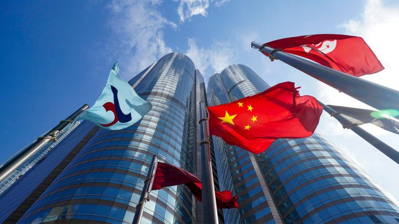 Changes in the trading conditions for CFDs on Chinese stocks