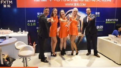 FXTM Makes A Big Impact with Broker Expo and Seminar in China