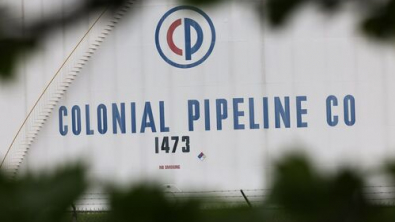 Oil Falls on Expectations Pipeline Outage will be Temporary