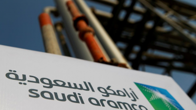 Saudi Exchange to Confine Aramco Index Loading With Cap